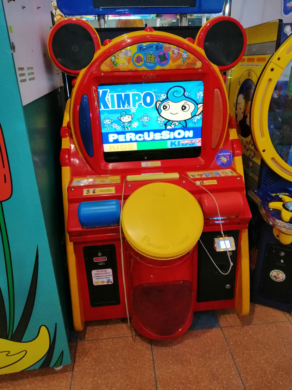 Игровой автомат kids фрукт коктейль игровые автоматы бесплатно и без регистрации