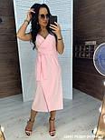 Женский сарафан с поясом на запах (в расцветках), фото 4