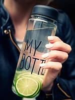 Спортивная бутылка для напитков в чехле