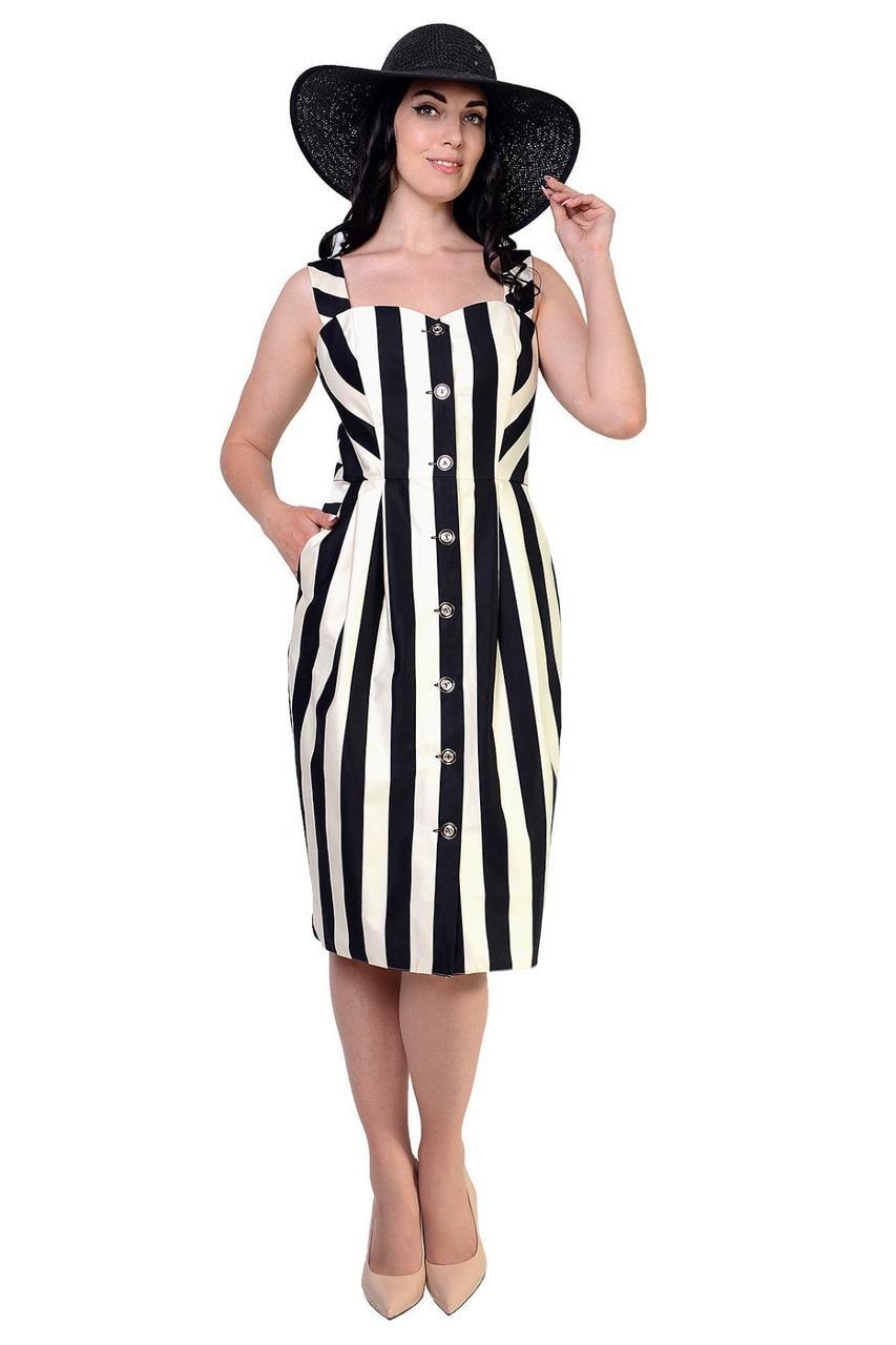 Стильное платье-сарафан в полоску