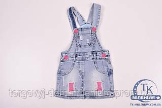 Комбинезон для девочки джинсовый Fryeda 220871 Рост:86