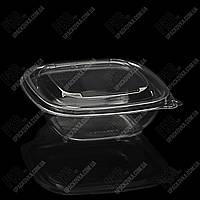 Упаковка для салата УК-250Т, прозрачная, РЕТ, 250 мл