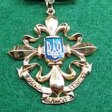 Медаль « Служба зовнішньої розвідки України», фото 2