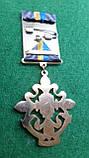 Медаль « Служба зовнішньої розвідки України», фото 3