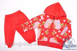 Костюм для девочки трикотажный на флисе (цв.красный) Kismet 225065 Рост:74