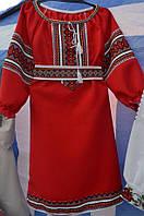 """Вишите плаття для дівчинки """"Даринка"""" червоне"""