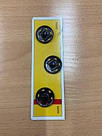 Кнопка чёрная железная (3шт) 20мм