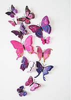 (12 шт) Набор бабочек 3D (на магните),ДВОЙНЫЕ ФИОЛЕТОВЫЕ