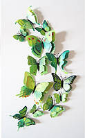 (12 шт) Набор бабочек 3D (на магните), ДВОЙНЫЕ ЗЕЛЕНЫЕ