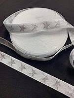 Тесьма белая с серебряными звёздами, фото 1