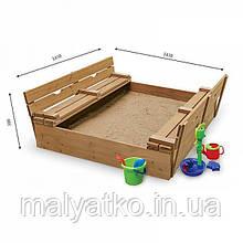 *Песочница - трансформер с лавочками неокрашенная арт. 3 (Украина)