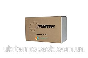 ТЕРМОБОКС  1,7 литра для лекарств, вакцин