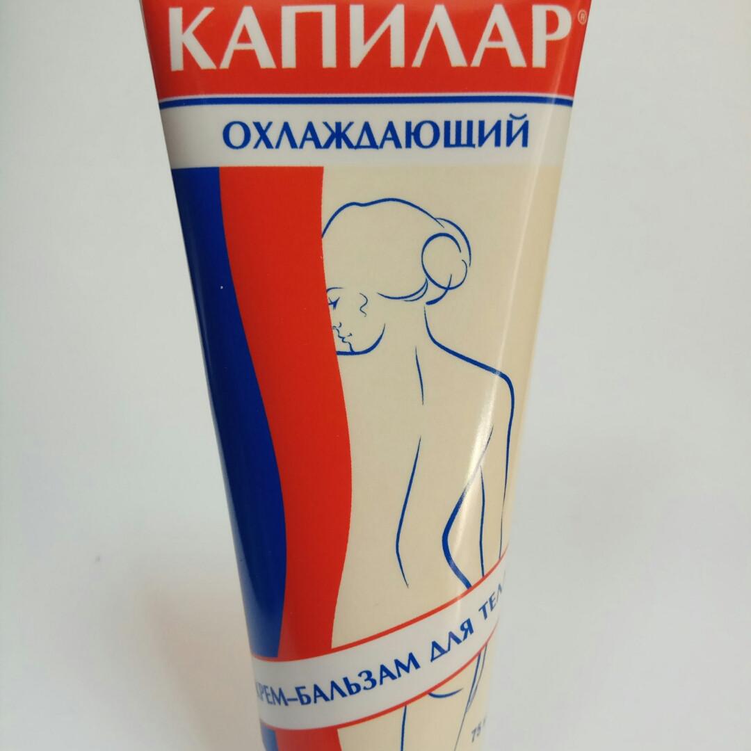 Капилар (Сухие ванны Залманова) крем-бальзам для тела охлаждающий 75мл