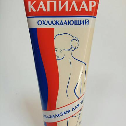 Капилар (Сухие ванны Залманова) крем-бальзам для тела охлаждающий 75мл, фото 2