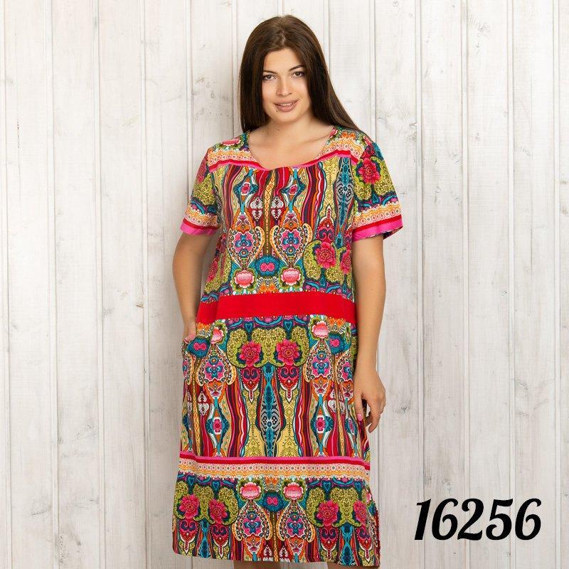 Платье для дома батальное с абстрактным узором INTENSIVE (Турция) intsv16256