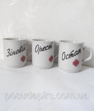 Чашка для чая Ч-8
