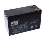 Аккумуляторная батарея NP-7.2 А/ч
