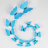(12 шт) Набор бабочек 3D (на магните), ГОЛУБЫЕ