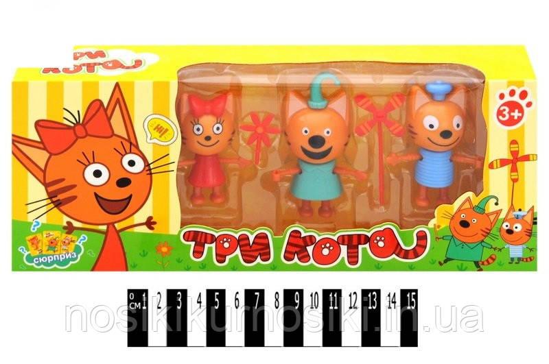 Игровой набор Три кота - дети, 3 героя