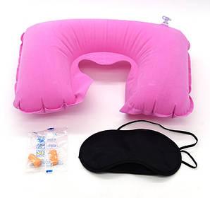 Набор для путешествий ZIC надувная подушка + затычки для сна + маска для сна Розовый