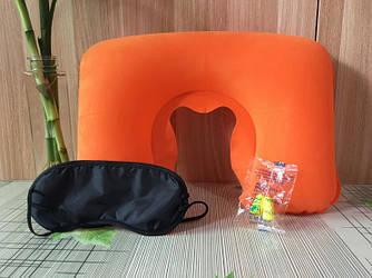Набор для путешествий ZIC надувная подушка + затычки для сна + маска для сна Оранжевый