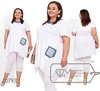 Повседневный костюм женскийбольших размеров (3 цвета) - Белый АК/-140