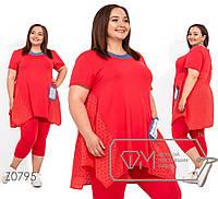 Повседневный костюм женскийбольших размеров (3 цвета) - Красный АК/-140