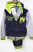 Спортивный костюм тройка весна осень манжет на мальчика 116-146