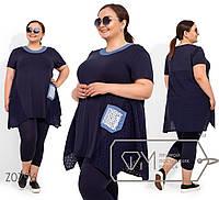 Повседневный костюм женскийбольших размеров (3 цвета) - Синий АК/-140