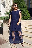 Длинное платье с кружевом, фото 1