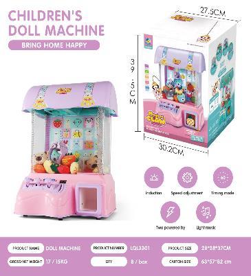 Детский аппарат для вытягивания игрушек розовый цвет