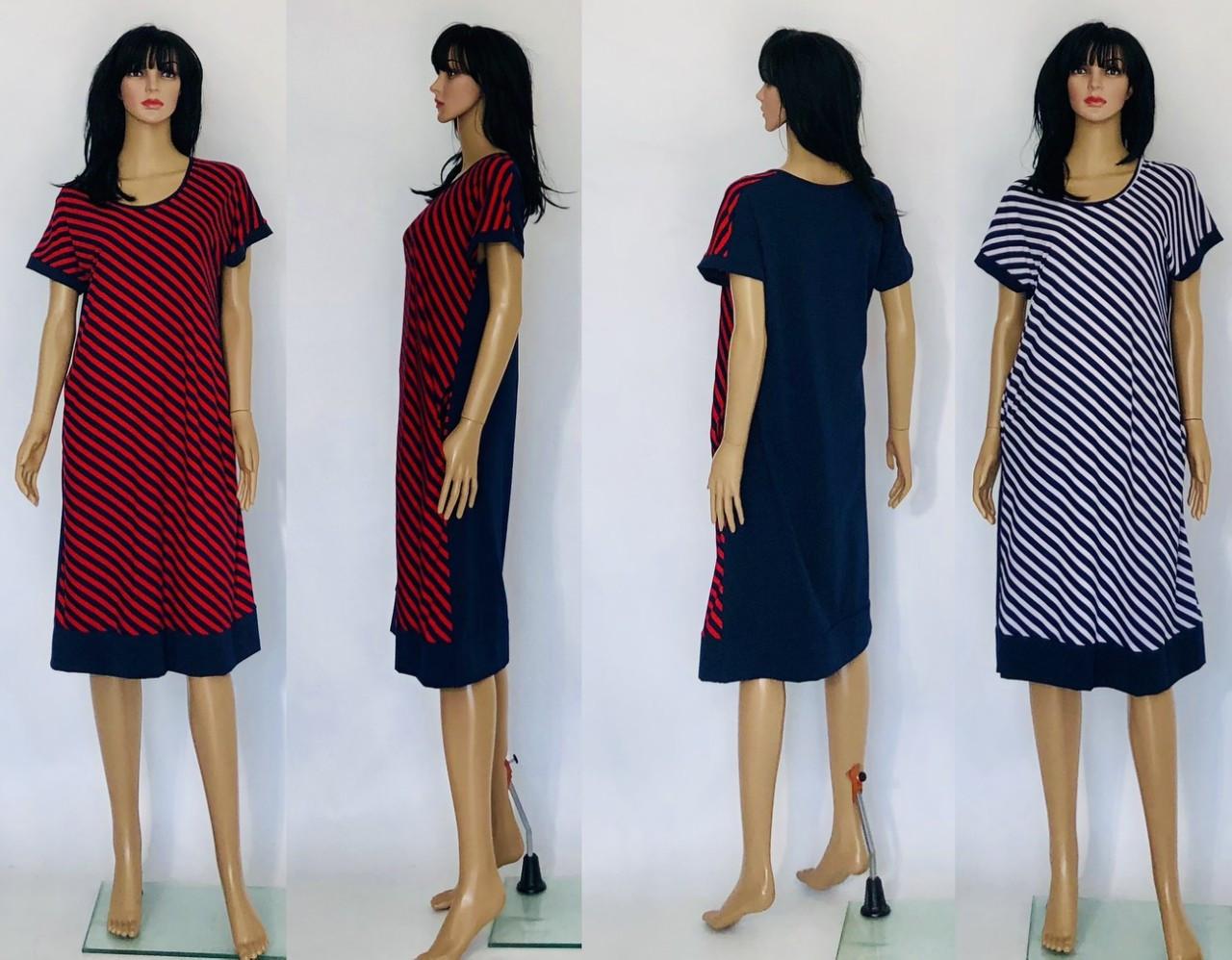 Платье диагональ