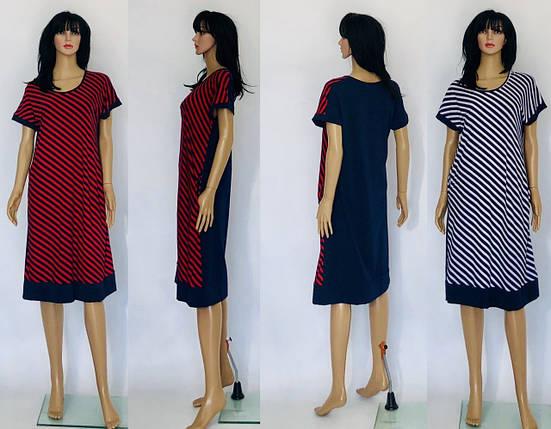 Платье диагональ, фото 2
