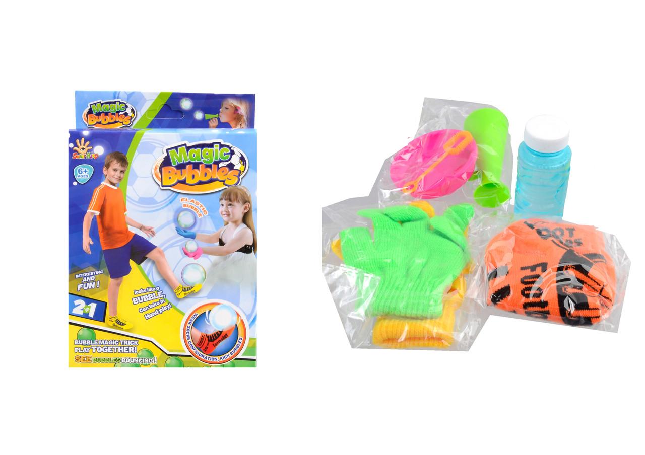 Набір для гри з мильними бульбашаки (футбол+рукавички 2в1) 25,5*17*5,5см. /96/
