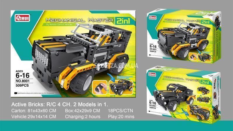 Конструктор LEGO Technic Техно Лего 2 в 1 Black на пульте