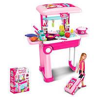 *Детская кухня на стойке - чемодане РОЗОВАЯ арт. 008-921