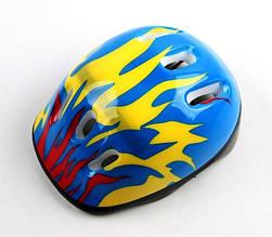 Шлем для детей и подростков Синий огонь