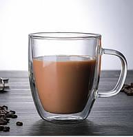Чашка с двойными стенками BoxShop 475 мл (C-4313)