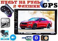 Автомагнитола Pioneer 7020 GPS, 2DIN, BT, SD, USB,AUX,Fm+ПУЛЬТ на РУЛЬ