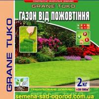 Удобрение КМД для газонов от пожелтения 2 кг
