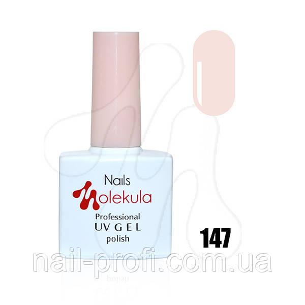№147 розово-молочный