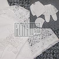 Нарядный летний костюмчик комплект р 56 0-1 мес с ажурной юбочкой для выписки на девочку КУЛИР 4793 Бежевый