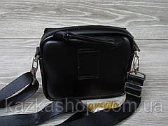 Мужская сумка через плечо черного цвета из искусственной кожи, несколько отделов, с клапаном 19х16 см, фото 3