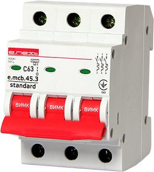 3 пол., 63А, 4.5кА, С, E.NEXT, Автоматичний вимикач, e.mcb.stand.45.3.C63 [s002037]