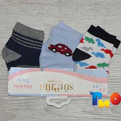 Детские носочки для  мальчиков до 1 год ( мин. заказ 1 упаковка)