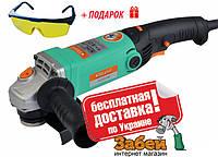 Болгарка (УШМ) Sturm 125 мм 1100 Вт AG9514E