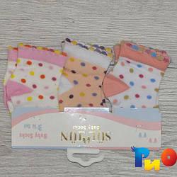 Детские носочки  в горошек для  девочек до 1 год ( мин. заказ 1 упаковка)