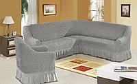 Чехол с юбкой на угловой диван и кресло Серый Evibu Турция 50044