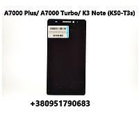 Модуль для Lenovo K3 Note K50-T5, A7000 Plus, A7000 Turbo, K50-T3s Дисплей 1920 x1080