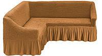 Чехол с юбкой на угловой диван и кресло Медовый Evibu Турция 50045